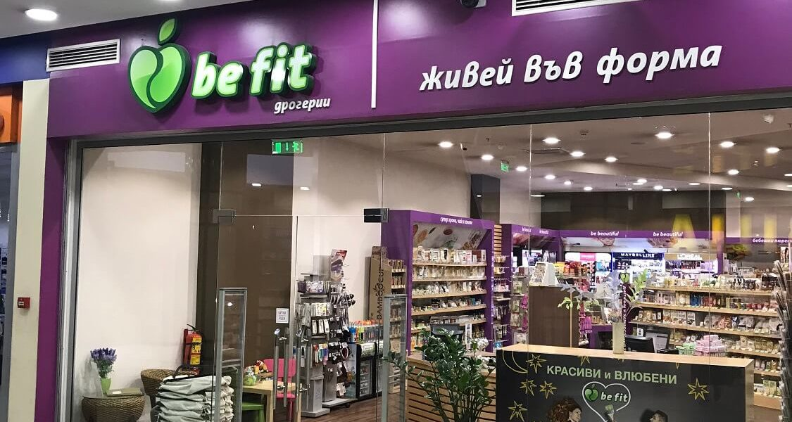 Подмяна осветление на магазин BEFIT Шипченски проход