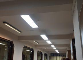 Подобряване на работната среда Софийски градски съд София